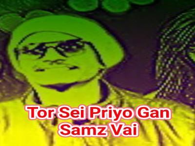 Tor Sei Priyo Gaan (তর সেই প্রিয় গান) By Samz Vai Lyrics Bangla New Song