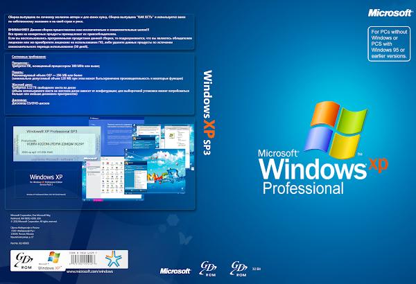 Windows XP SP3 Service Pack 3 Descarga Full ISO + Serial