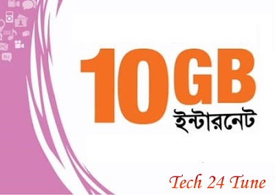 Banglalink SIM 10GB free (only for those who did not have it before)