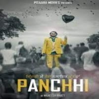 Panchhi (2021) Punjabi Full Movie Watch Online Movies