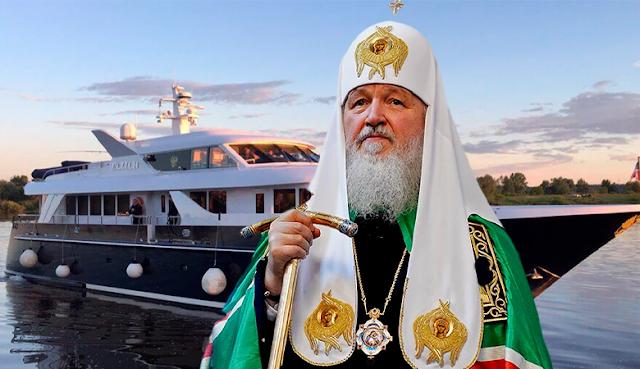У семьи патриарха Кирилла нашли недвижимость на 225 млн рублей