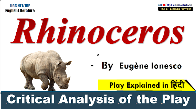 Rhinoceros play, Play, British Drama, Eugene Ionesco