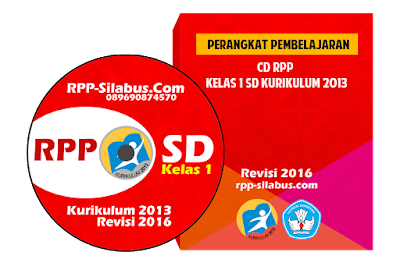 Download RPP SD Kurikulum 2013 Kelas I Revisi 2016