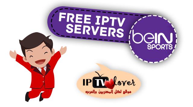 DAILY SPORT IPTV BEIN SPORT FREE