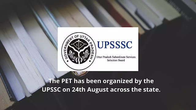 UPSSSC PET 2021: अगर आप PET में उपस्थित हुए हैं, तो जानिए कितना हो सकता है कट ऑफ स्कोर