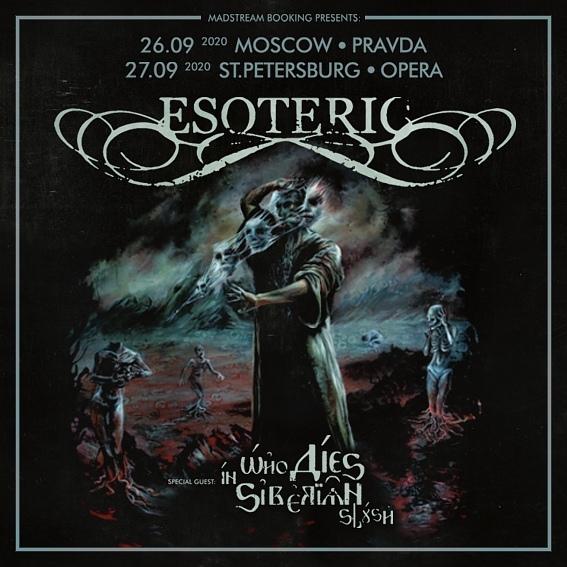 Esoteric в России