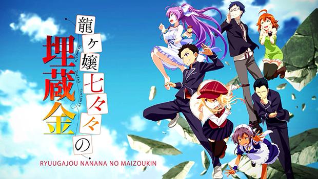 Ryuugajou Nanana no Maizoukin BD [BATCH]