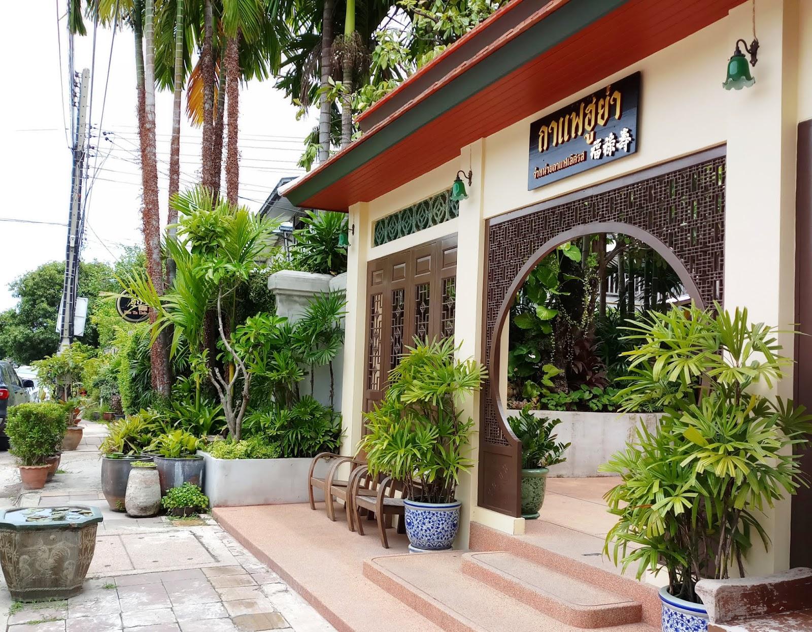 """ฮูย่า"""" ร้านกาแฟสไตล์พิพิธภัณฑ์ ที่เคียงคู่กับเมืองโคราช - PAILONGDOO"""