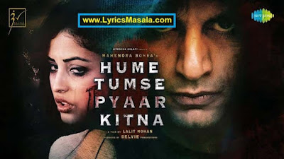 Hume Tumse Pyaar Kitna New Version Song Lyrics