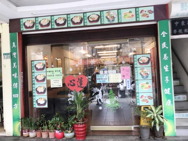 臺北中山區素食~全真素食火鍋鐵板燒 (吉林店) - 小品~就是愛旅行