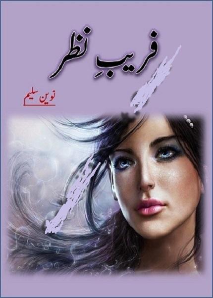 fareb-e-nazar-novel-urdu-download