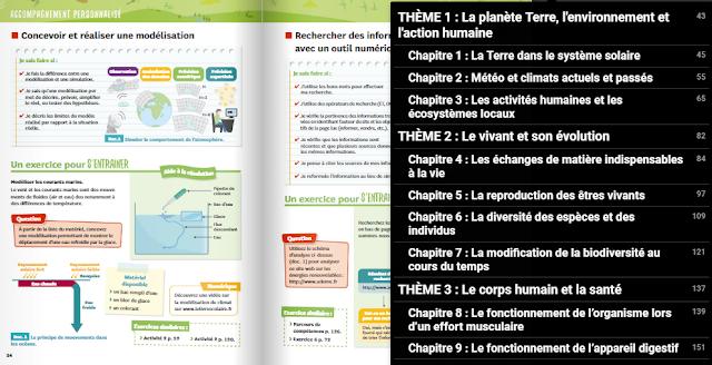 تحميل كتاب مدرسي خاص بتخصص علوم الحياة والارض مفيد لكل الاساتدة والطلاب باللغة الفرنسية