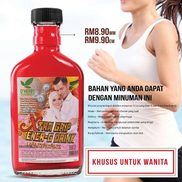 Xtra Grip Ener-G Drink Manjakani