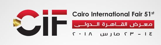 معرض القاهرة الدولى 2018