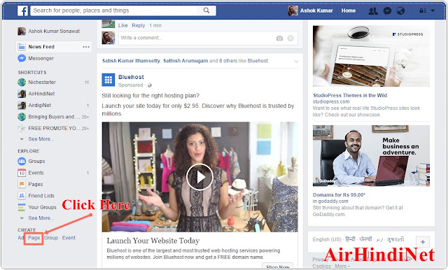 Facebook fan page create