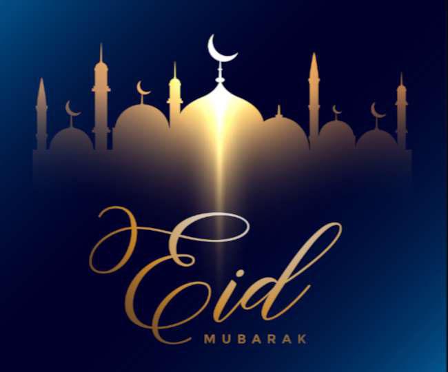 AUDIO | QASWIDA - EID MUBARAK | DOWNLOAD NOW