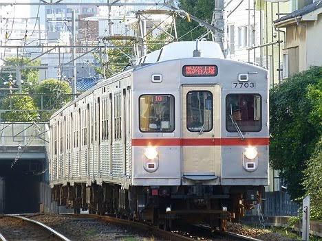 東京急行電鉄池上線 雪が谷大塚行き5 7700系(2018年引退)