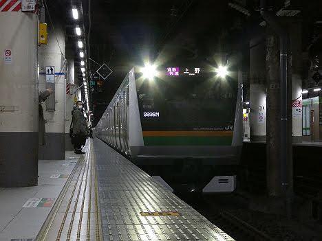 【ダイヤ改正で廃止!】宇都宮線・高崎線 通勤快速 上野行きE233系