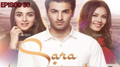 Tonton Drama Sara Sajeeda Episod 30 (Akhir)