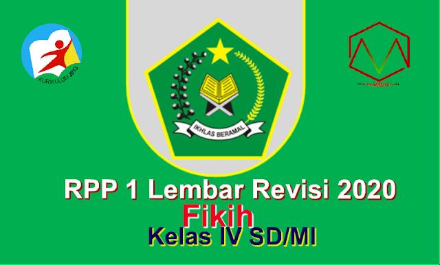 Download RPP 1 Lembar Revisi 2020 Fikih Kelas 4 SD/MI Semester Ganjil - Kurikulum 2013