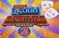 Junior super star Season -2 Audition 30-04-2017 Zee Tamil Show