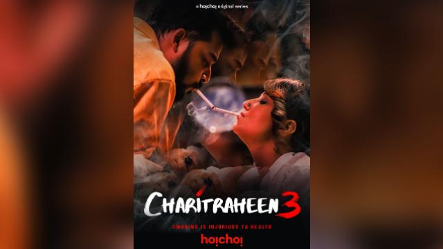 Charitraheen 3