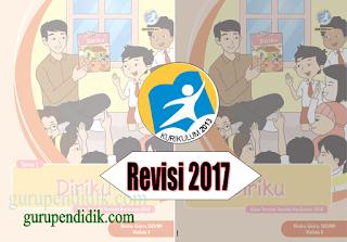 Buku SIswa dan Buku Guru Kelas 1 SD Kurikulum 2013 Revisi 2017