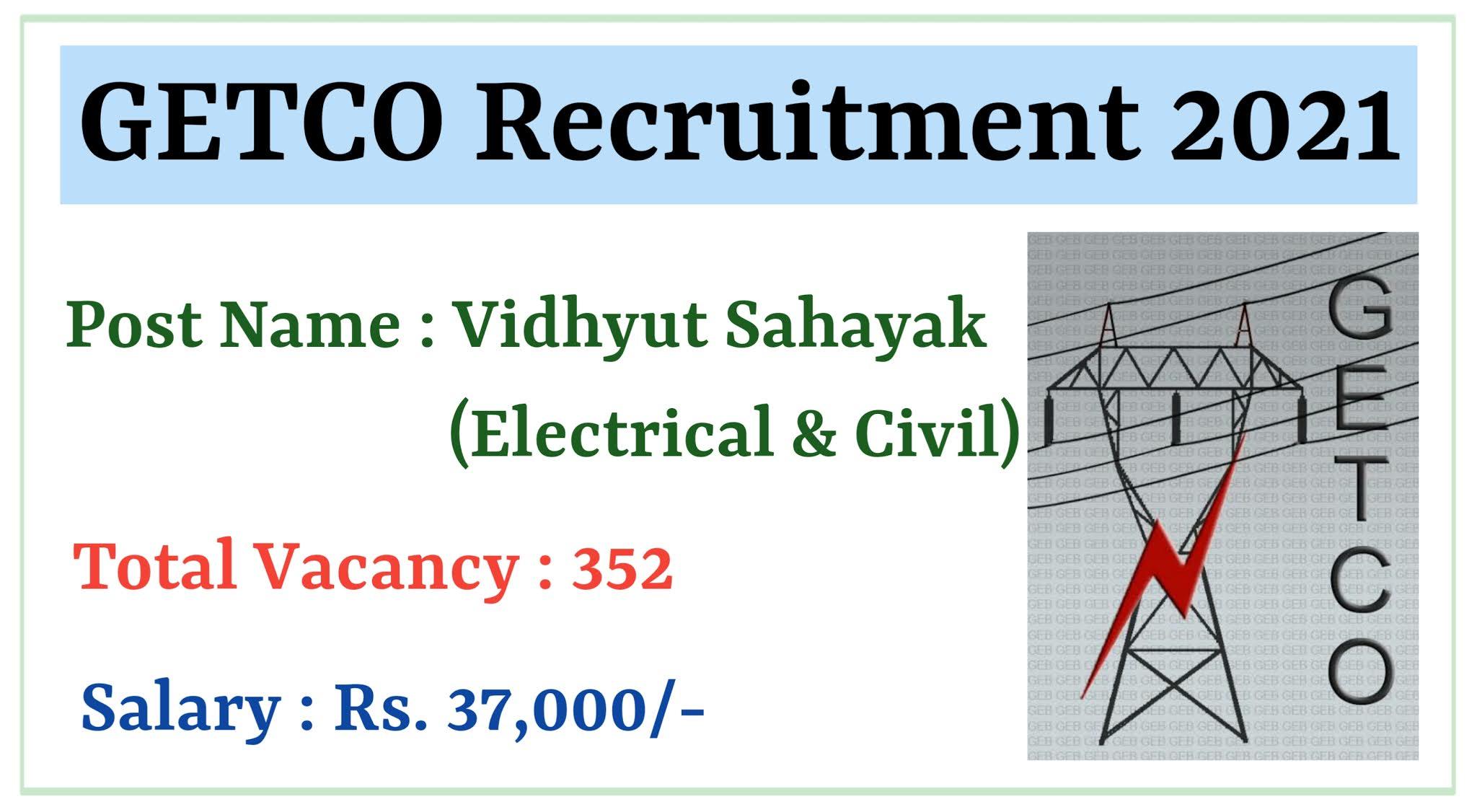 GETCO Recruitment 2021 | GETCO JE Recruitment 2021 | GETCO junior engineer recruitment 2021 | GETCO vidhyut sahayak recruitment 2021 | GETCO recruitment 2021 education qualification | GETCO Recruitment apply online