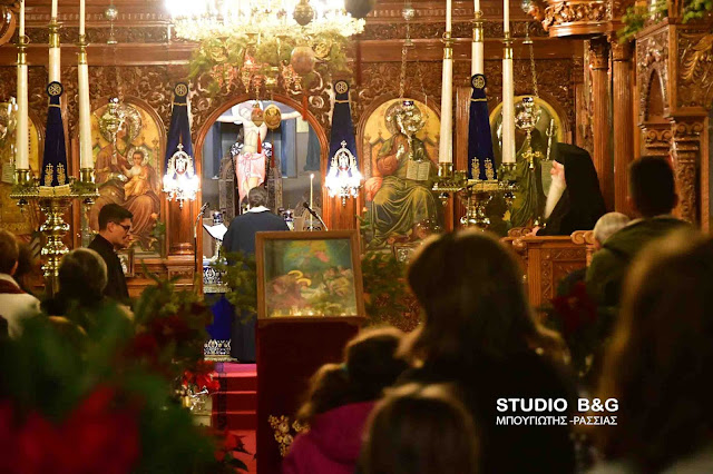 Αρχιερατικός εσπερινός των Χριστουγέννων στον Άγιο Πέτρο Άργους (βίντεο)