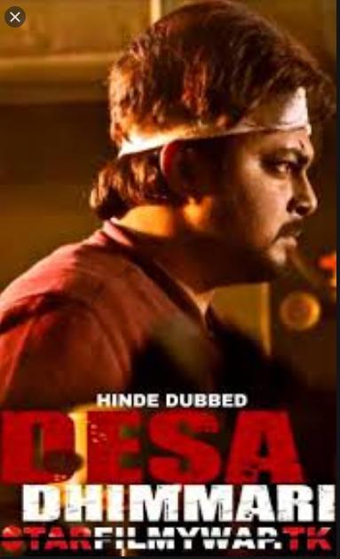 Super Star Tanish Paul (Desa Dimmari) 2021 Hindi Dubbed 350MB HDRip 480p Free Download