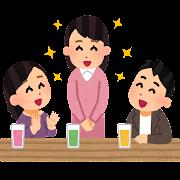 歓送迎会のイラスト(私服女性)