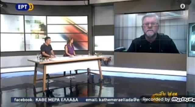 Ο Γιάννης Καραγιάννης στην ΕΡΤ για την ακύρωση του Λαμπόβου (ΒΙΝΤΕΟ)