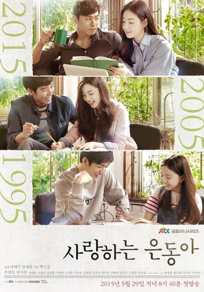 My Love Eun Dong /// İzleyin Çünkü...