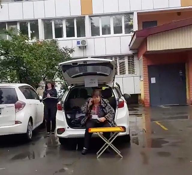 Во Владивосток голосование в машине