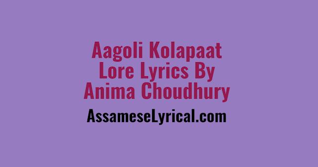 Aagoli Kolapaat Lore Lyrics