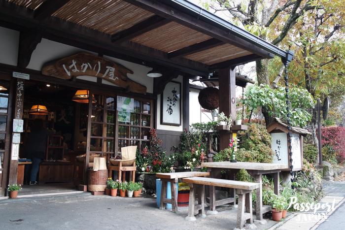 Terrasse d'un café, Yufuin, Oita