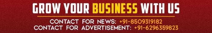 NewsDM ads
