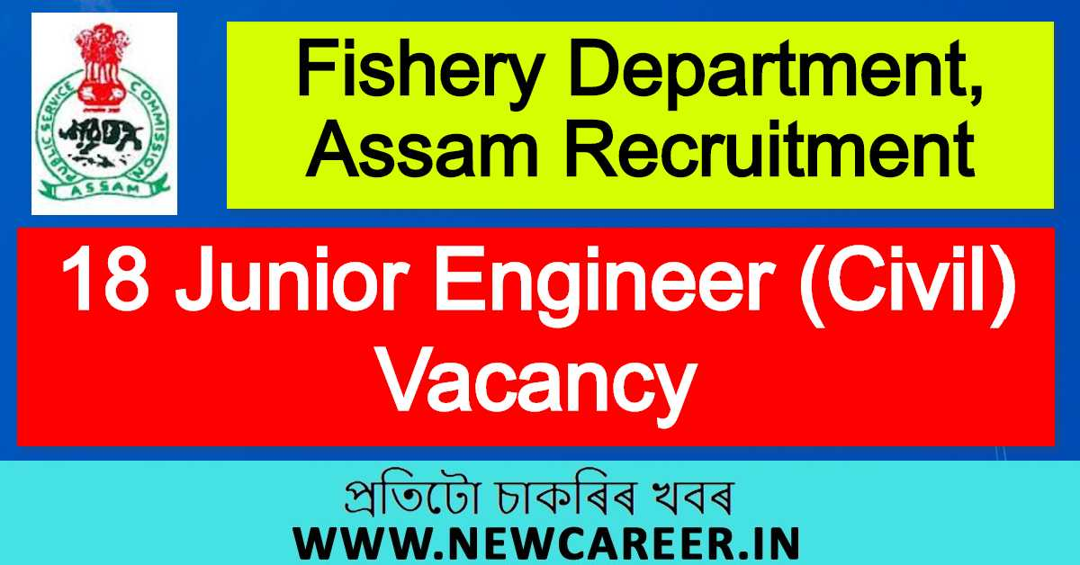 Fishery Department, Assam Recruitment 2020 : Apply For 18 Junior Engineer (Civil) Vacancy