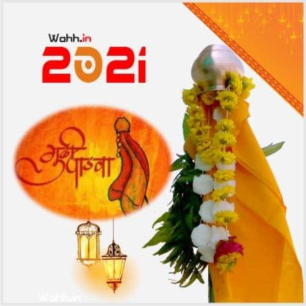 2021 Gudi Padwa  Wishes