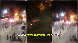 (بالفيديو) عاجل حالة احتقان كبيرة الان في طريق الكرة-الأرضية بولاية المنستير و طلق عشوائي للغاز المسيل للدموع من طرف الأمن وسط