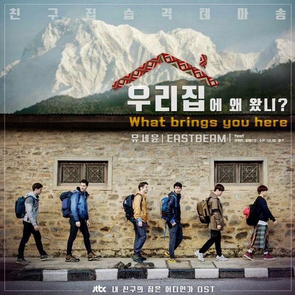 [Single] Yoo Se Yoon, EASTBEAM – Where Is My Friend's Home OST