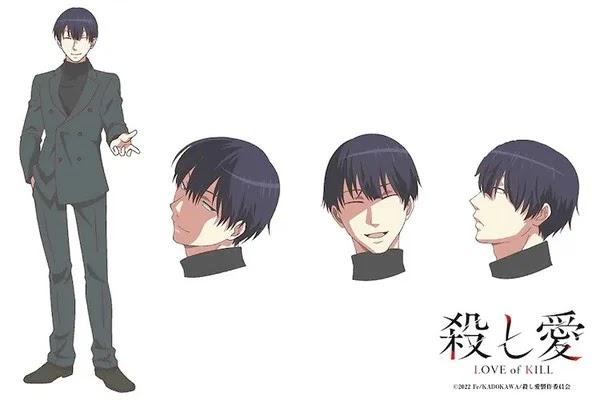 El anime Love of Kill