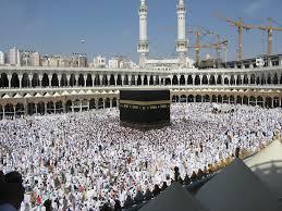 इस्लाम धर्म काइतिहास, islam dharm ke sansthapak ,islam dharm ka uday,