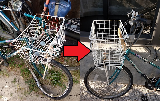 bicycle collision repair before and after