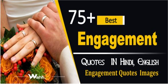 Engagement-Quotes