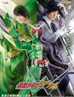 Kamen Rider W Subtitle Indonesia