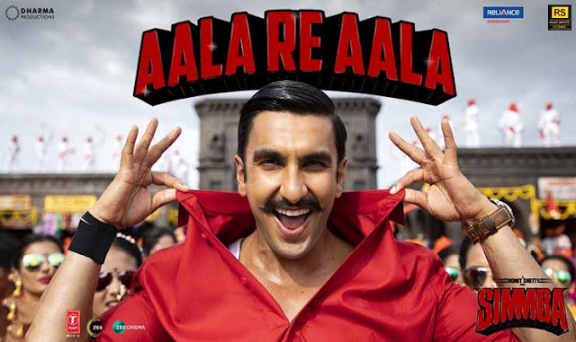 Aala Re Aala Simmba Lyrics | Simmba | Dev Negi | Goldi | Tanishk Bagchi