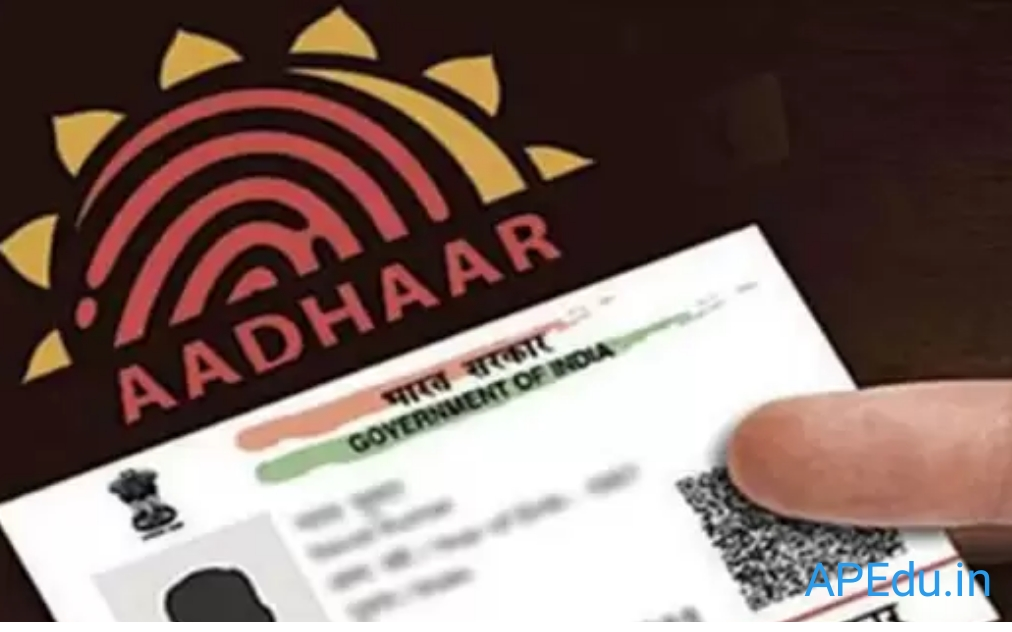 Aadhaar Update: These are the new rules