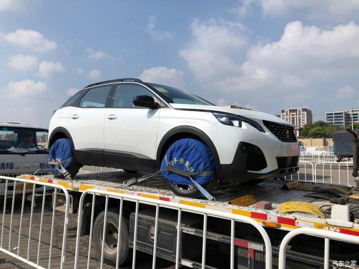 2020 - [Chine] Salon de l'auto de Pékin  12