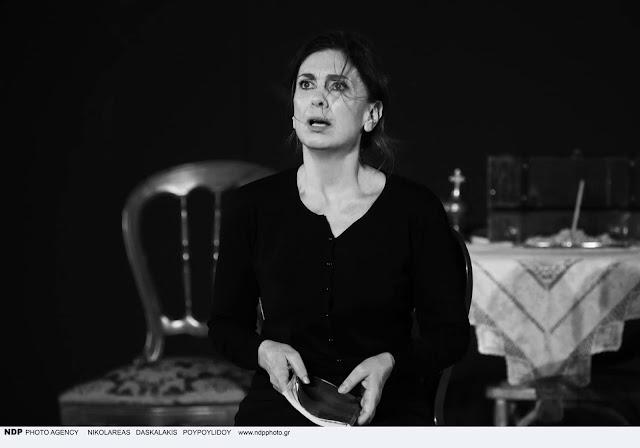 """Με την Κατερίνα Διδασκάλου στο έργο «Πόρνη από Πάνω» συνεχίζεται το 7ο Φεστιβάλ Θεάτρου """"Ερμηνείες στην Ερμιονίδα"""""""